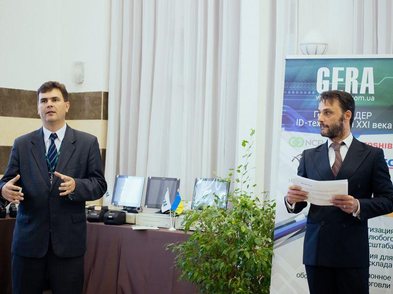 Scantech ID at GERA Seminar, Ukraine