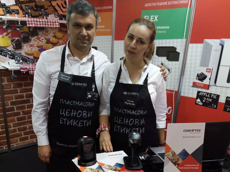 Scantech ID with Comitex at Interfood Exhibition in Bulgaria