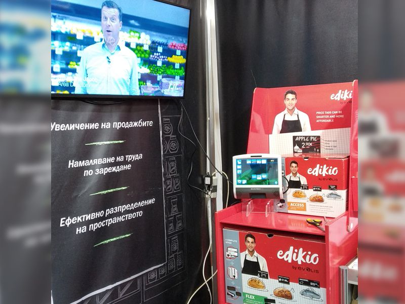 Scantech ID with Comitex at Interfood and Drink Exhibition in Sofia,Bulgaria